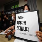 사건,검사,서지현,대통령,박원순,관련,여가부