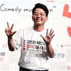 부코페,웃음,김준호,진행,코로나19,참여