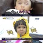 벤틀리,KBS,홍보,프로필,아빠,시청자
