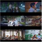 나나,출사표,케미,연기,호흡,우정,가족,구세라,로코