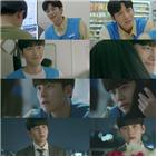 샛별,대현,지창욱,편의점,마음,아이,응원