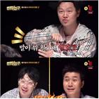 절친,김종민,친구,찐한친구,토론