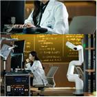 김희선,앨리스,윤태,당찬,매력,극중,과학자