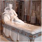 이탈리아,문화재,파손,보르,박물관