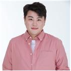 김호중,매니저,방송,영상,연락,당시,용서