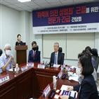 김종인,박원순,위원장,성범죄,사건