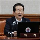 피해,지원,특별재난지역,집중호우,총리,선포