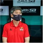 서울,감독,수석코치,감독대행