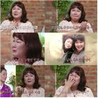 김민경,가치,엄마,방송