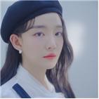 윤하,챈슬러,사랑,응원