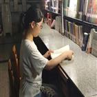 중국,류수아동,출신,고고학,자신,논쟁,진학