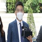 검사장,기자,수사,수사팀,공모,KBS