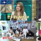 전소미,MBC,아이콘,대표,세대