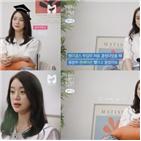 우혜림,신민철,멤버,생각