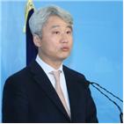 윤석열,총장,실패,권언공작,김근식,공작