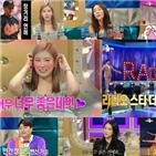 무대,김호중,스테파니,티아라,라디오스타,아이돌,가수,공개해,인생,재능