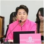 정부,아파트,서울,집값,가격,상승,문재인,초반
