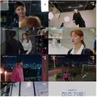 청춘,현실,티저,사혜준,자신,위해,변우석,박보검,청춘기록,모습