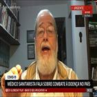 아마존,열대우림,브라질,감염병,파괴,훼손