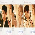 청춘,박소담,사혜준,청춘기록,박보검,변우석,자신,현실,모습