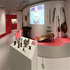 북한,자료실,국립국악원,북한음악자료실,공연,국악기
