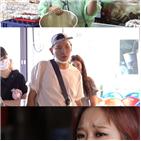 홍현희,어시장,해산물,킹크랩