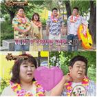 유민상,김민경,문세윤,신혼여행