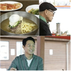 박성웅,허영만,두루치기