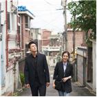 촬영,배주현,더블패티,모습,신승호
