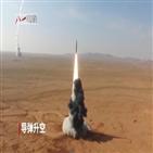 중국,발사,훈련,미국,이번,항모