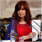 구글,부통령,아르헨티나,정보,페르난데스