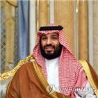사우디,중국,원자력,우라늄,프로그램,가능성