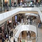 쇼핑몰,장마,복합쇼핑몰,시설,여행
