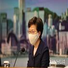 홍콩,제재,중국,행정장관