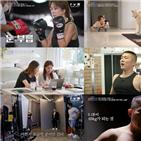 조세호,엄정화,촬영,시청률,최고,편집,영상,앤오프,이소라