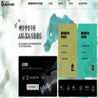 홈페이지,해양생명유전자원,정보지원센터,온라인