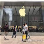 애플,중국,아이폰,미국,앱스토어