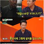 박성웅,악역