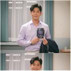 김주헌,사이코,소감,종영,촬영,매력
