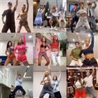 제시,활동,챌린지,국내,댄스