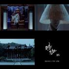 뮤직비디오,천명훈,트로트