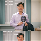 김주헌,사이코,소감,종영,촬영
