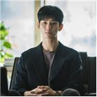 김수현,문강태,사이코,드라마,상처,힐링