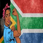 여성,대통령,라마포사,남아공