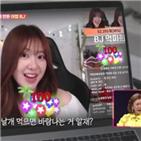 남편,이미리,아내,이상아,이혼,양재진,김영성