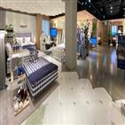 침대,히프노스,신세계백화점,명품,브랜드