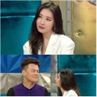 박진영,선미,공개,김형석,김구라