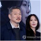 김민희,홍상수,풍문쇼,배우,사람