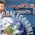 기업,중국,포천,미국,작년