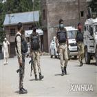 반군,지역,카슈미르,공격,현지,인도,주민